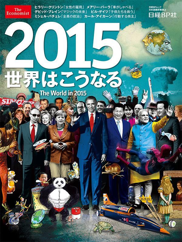 2015_jpg_large